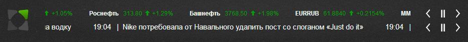 http://форум-трейдеров.рф/