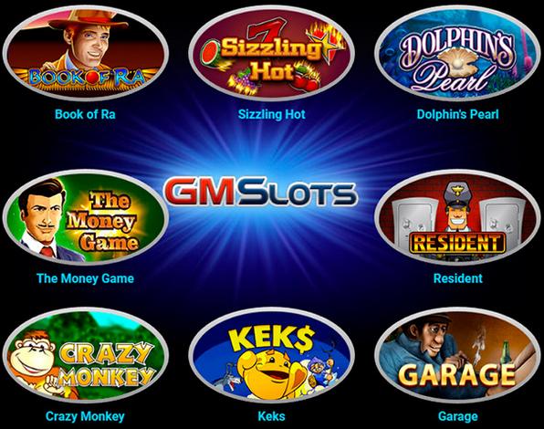 GMS Slots2